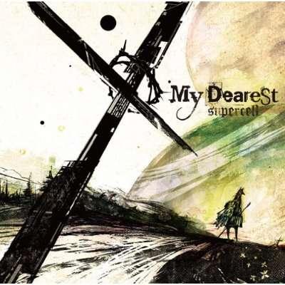 【音乐】 supercell - My Dearest.-小柚妹站