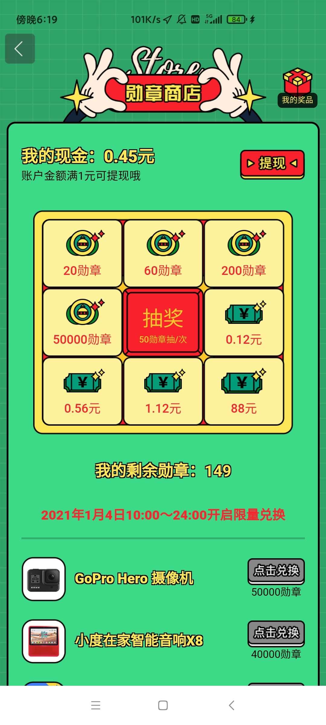 图片[2]-百度地图玩游戏红包-老友薅羊毛活动线报网