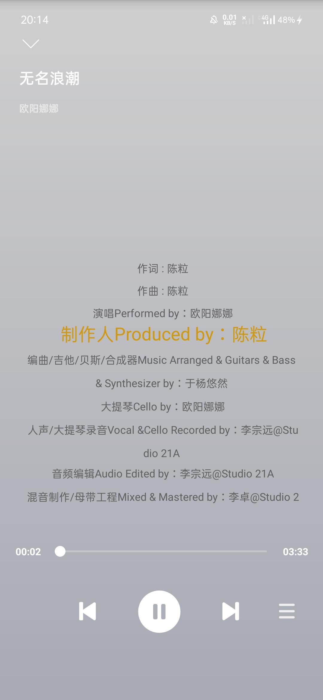 AH音乐,超级简约的音乐APP