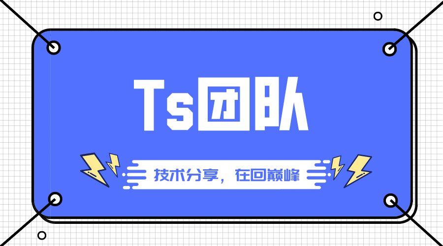 【TS】站长必备,智能AI文章伪原创源码