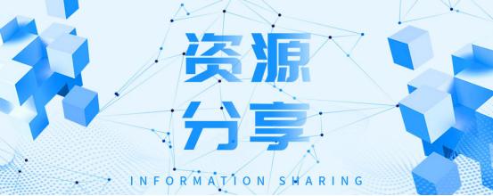 『资源分享』一款神奇二次元壁纸软件