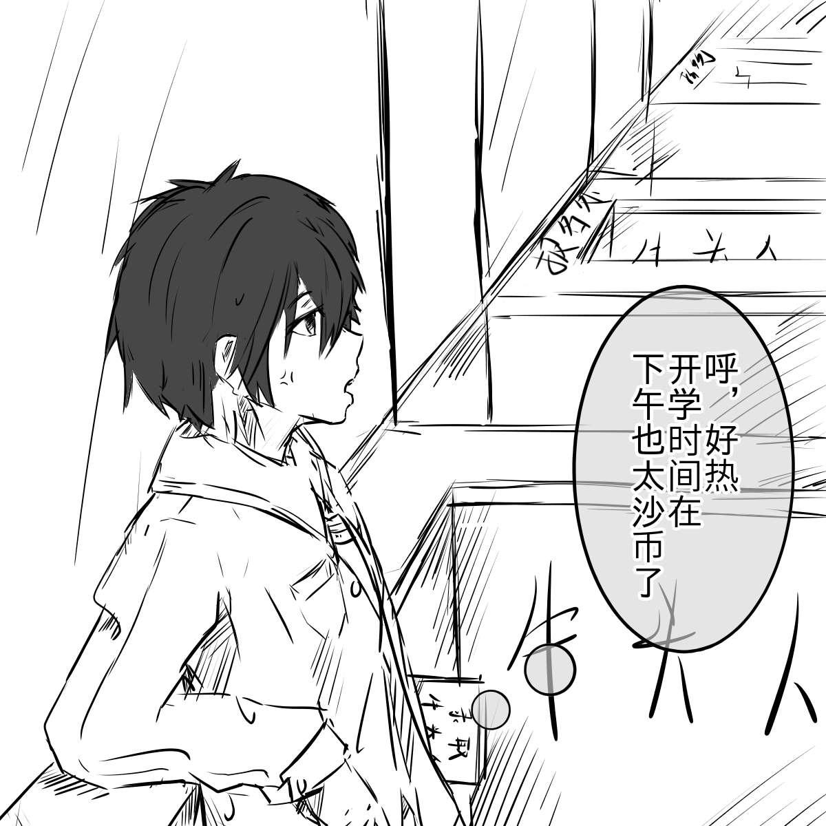 【板绘】笑yue了,苍天之拳漫画下载-小柚妹站