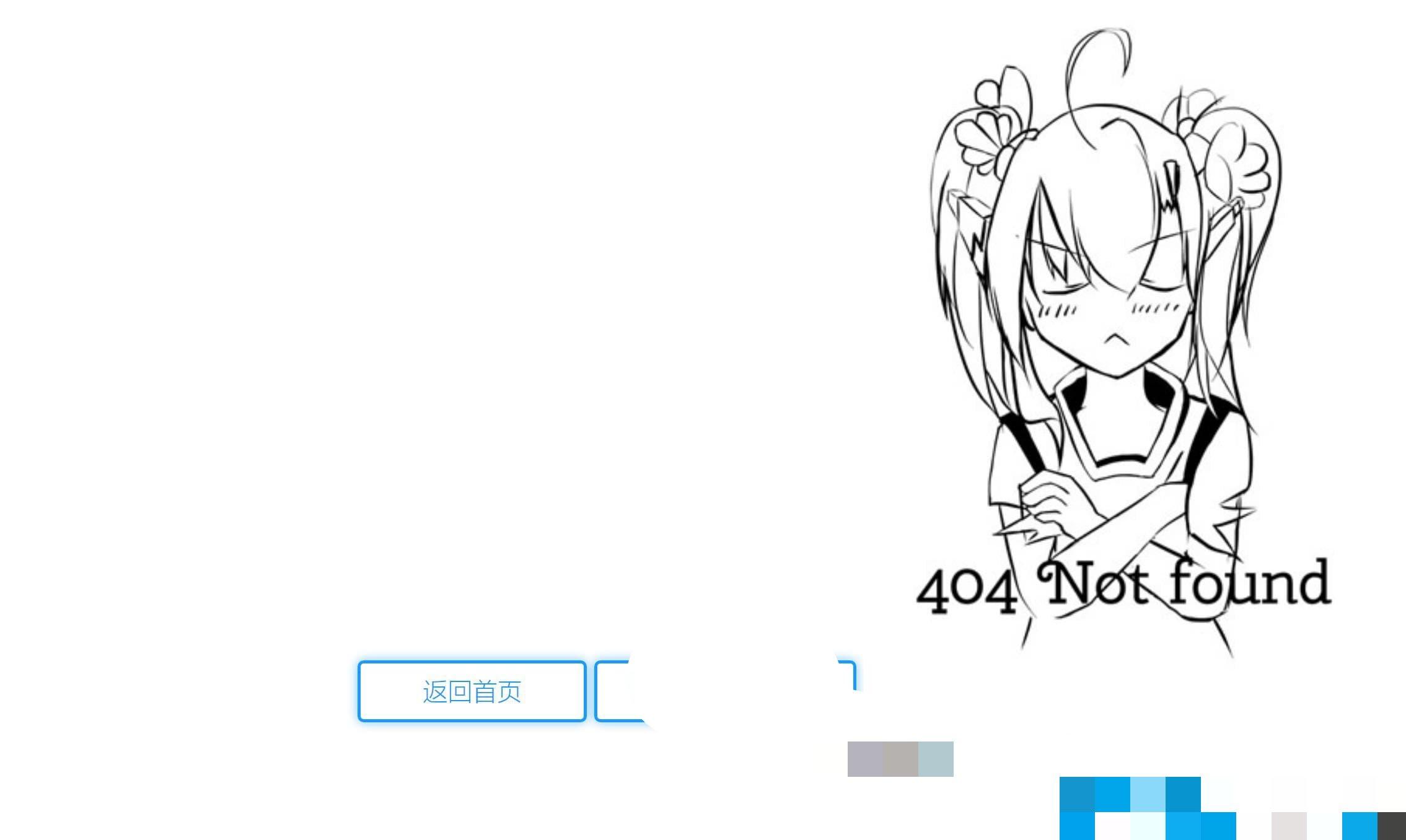 一款会说话的404源码