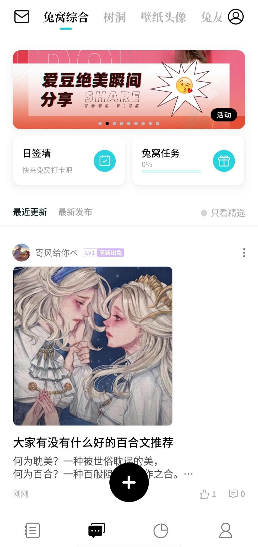 Moo日记 2.6.0