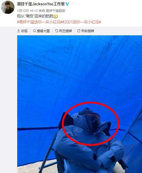 千玺葛优躺照片是王俊凯拍的