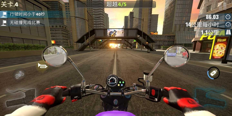 『单机游戏』-真实公路摩托车锦标赛.ver.2.01