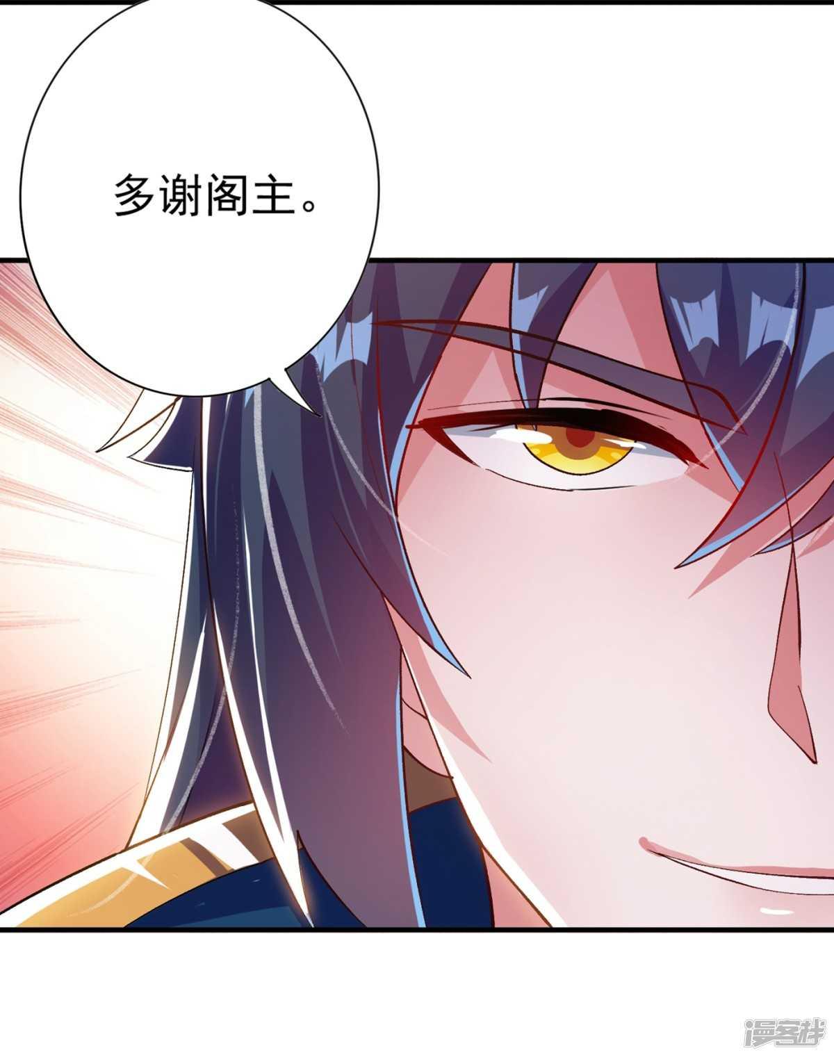 【漫画更新】《灵剑尊》总342~343话