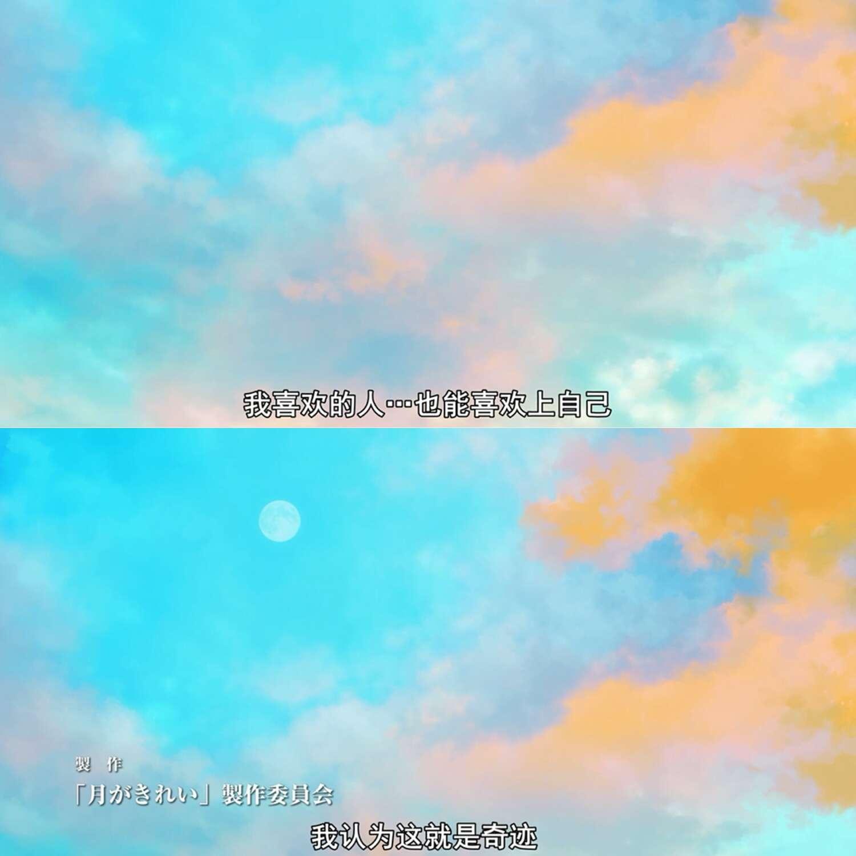 【动漫推荐】月色真美-柚妹网