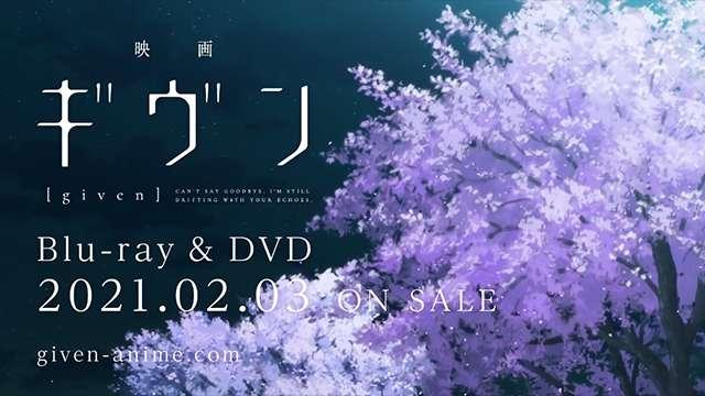【资讯】剧场版动画「given 被赠与的未来」Blu-Ray宣传
