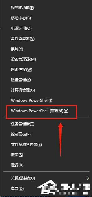 Win10系统苹果手机恢复固件提示3194错误怎么