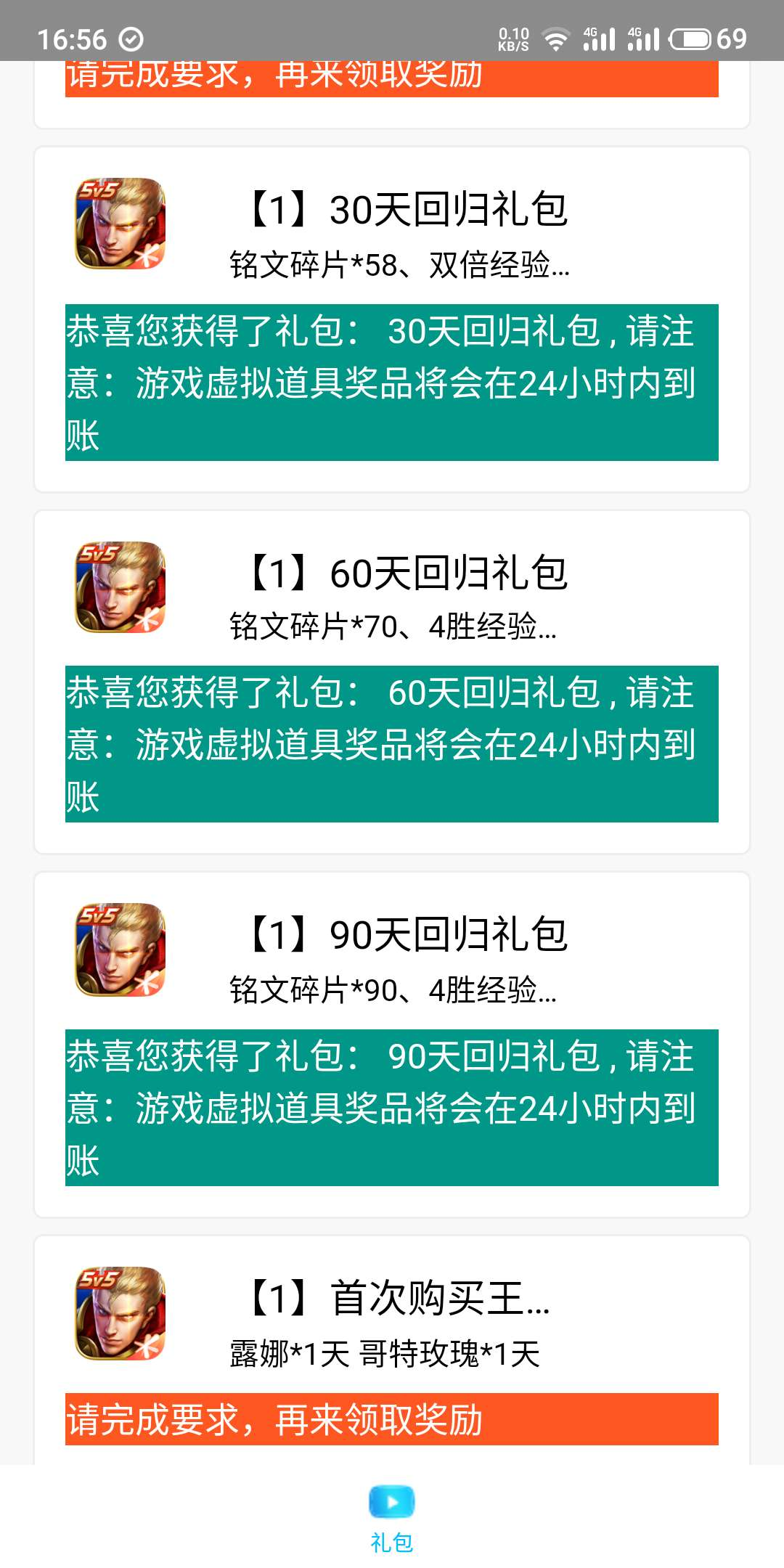骇客工具箱 v1.5  集合app
