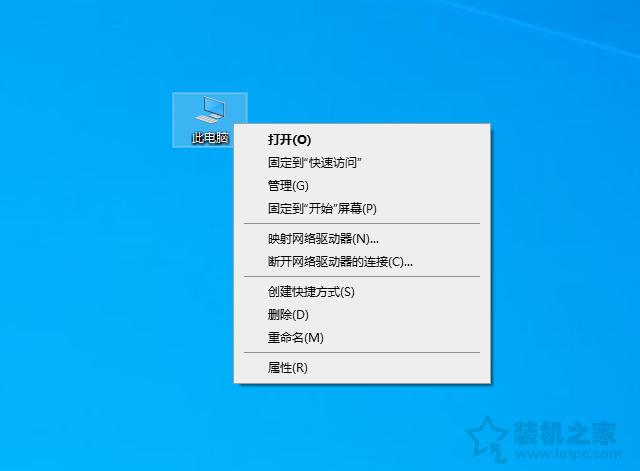 Win10系统蓝屏时获取DMP文件的方法