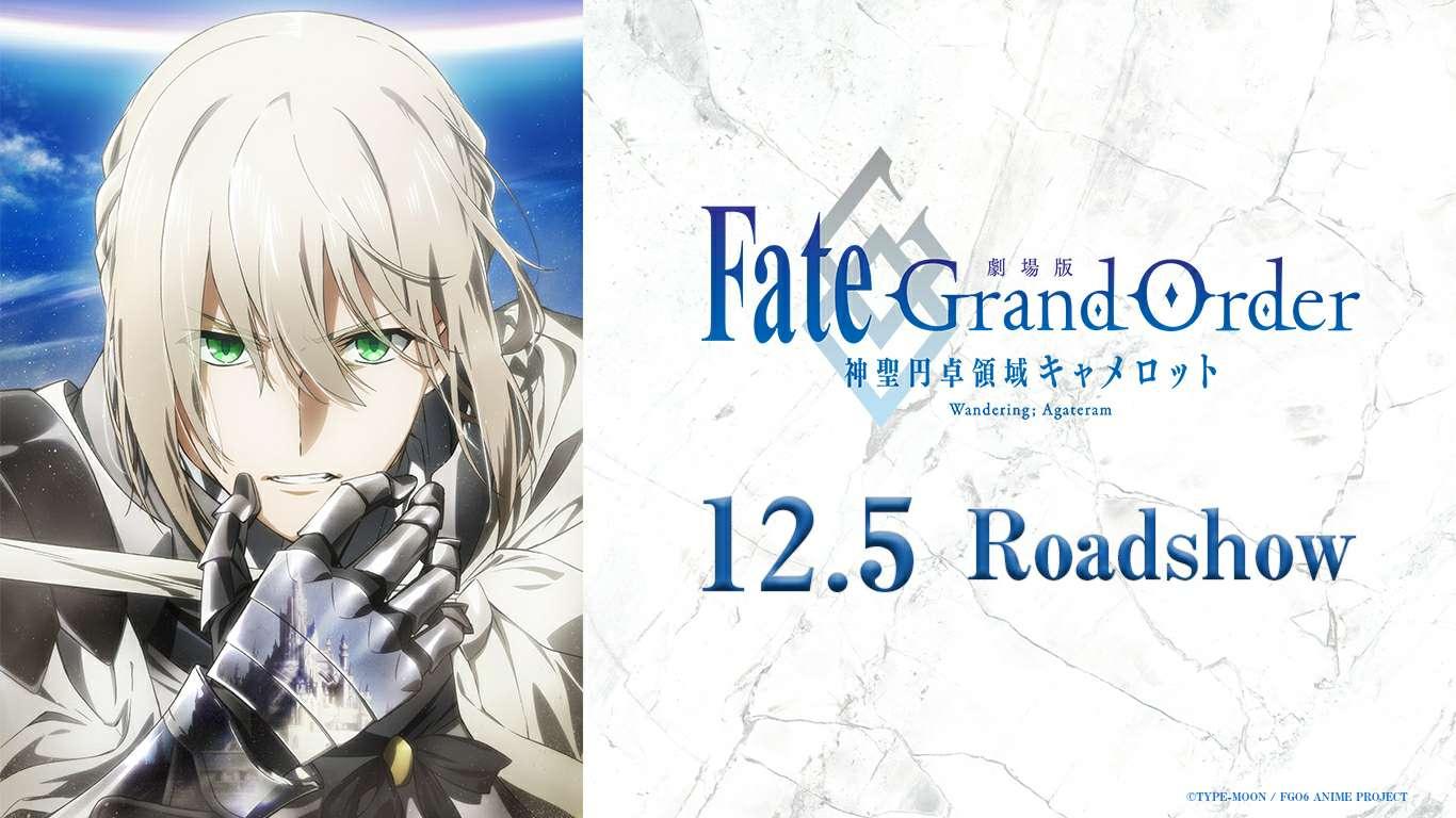 【资讯】Fate Grand Order神圣圆桌领域卡美洛前篇-小柚妹站
