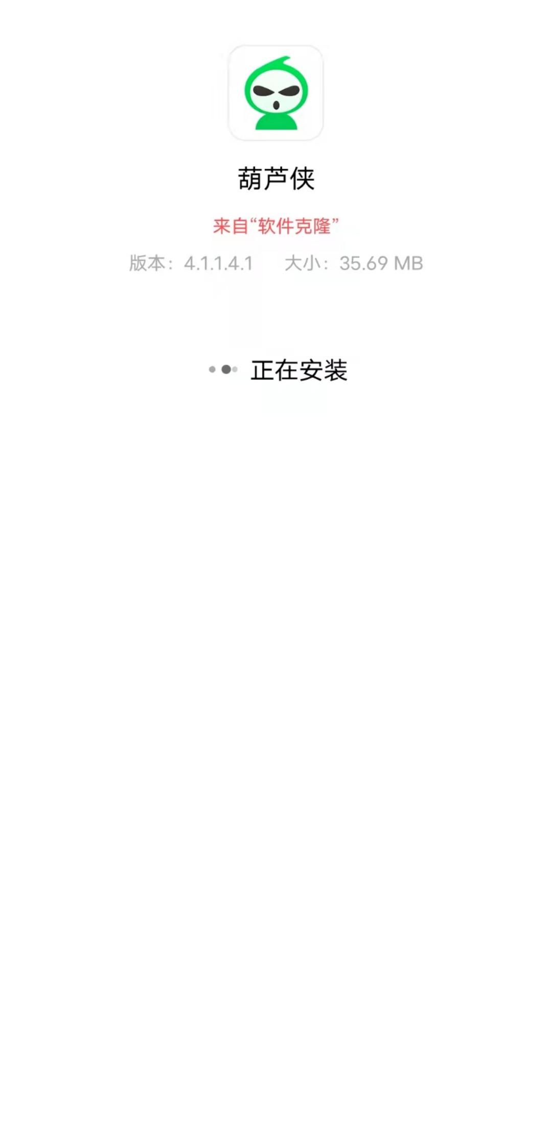 rBAAdmDni1OAA4jWAAElyTh_Xwo296.jpg插图(1)