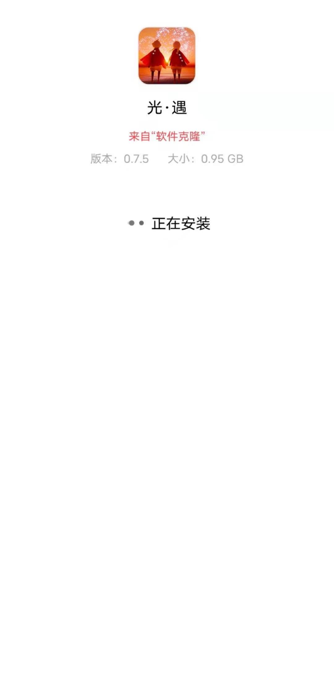 rBAAdmDni1OAGgL9AAE_EQwru1U757.jpg插图(2)