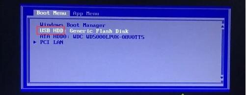 U盘修复电脑系统启动故障教程