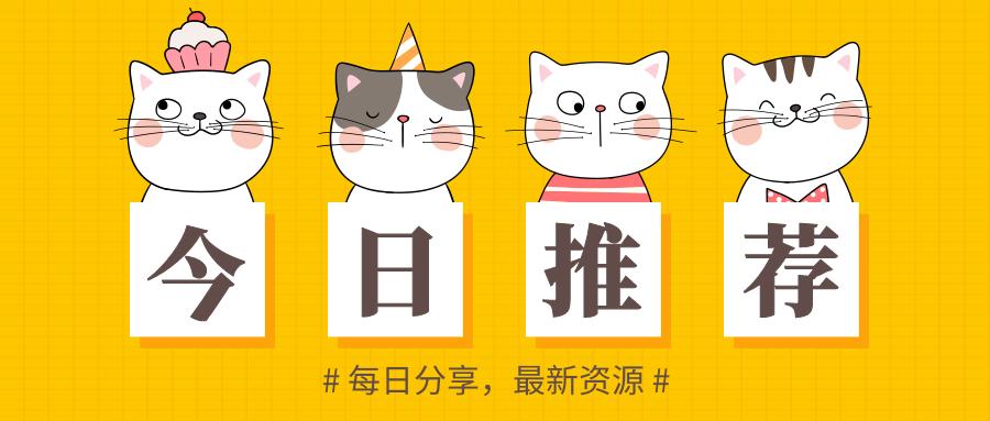 【分享】全能坏坏猫最新版来咯!一个顶10个的漫画小说软件!必火!