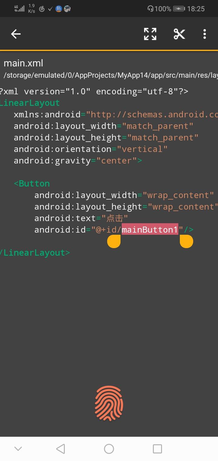【原创教程】Android点击事件的三种方法