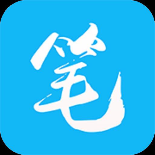 【分享】笔趣阁v8.0.2破解版,解锁vip,可看小说漫画!