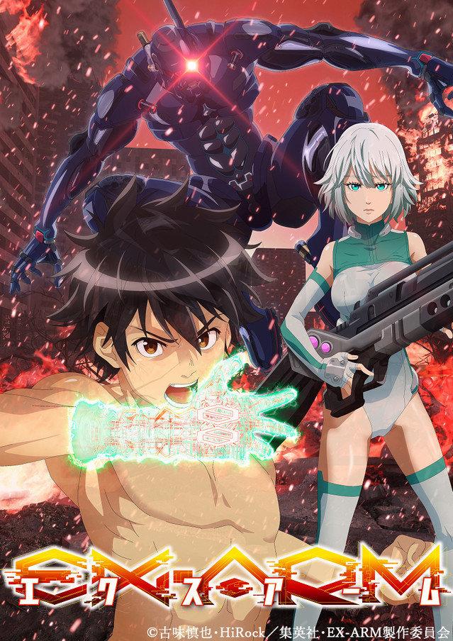 【动漫资讯】《EX-ARM》PV公开 2021年一月播出