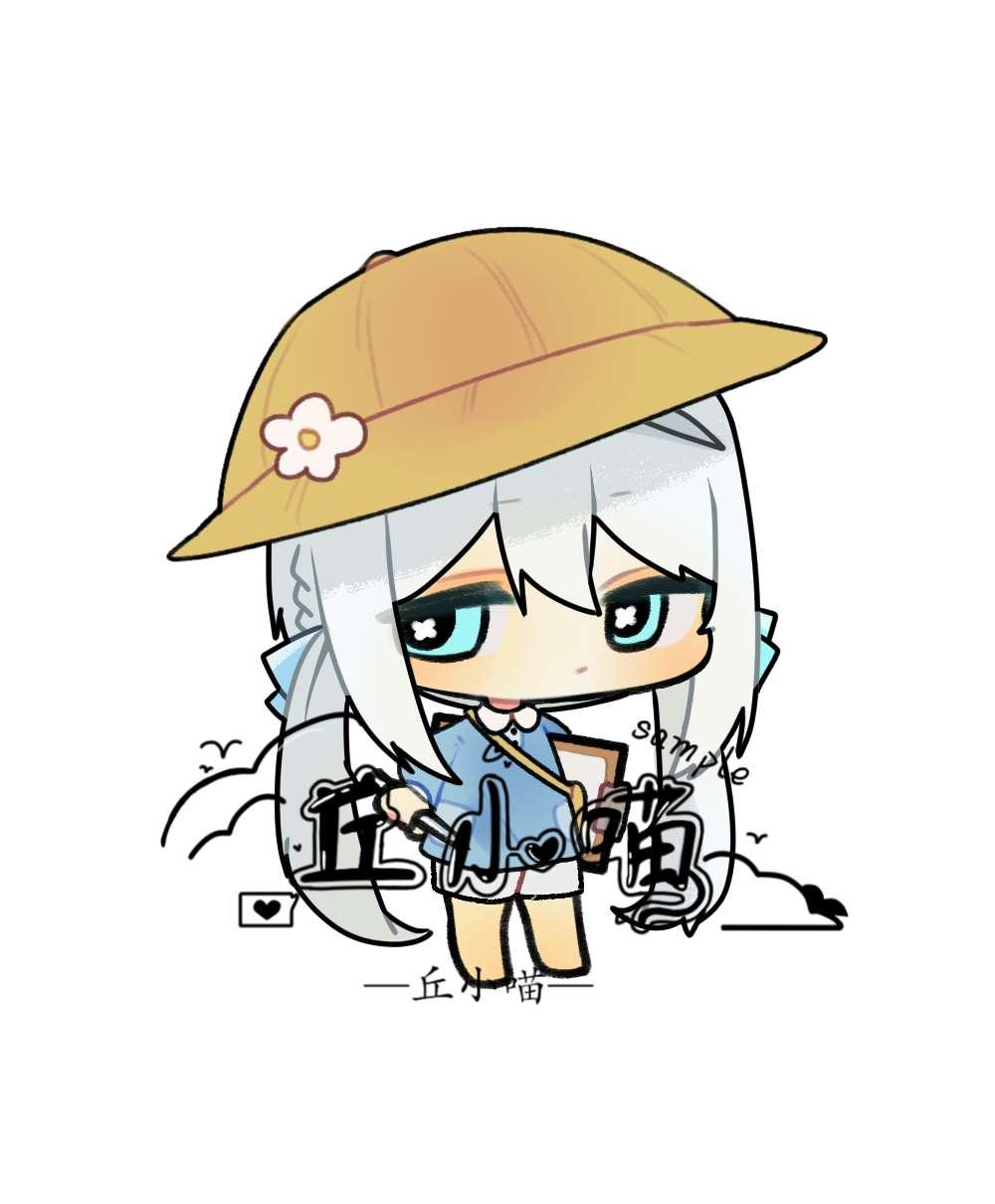 【绘画】囤货,色列少女漫画里翻肉贩-小柚妹站