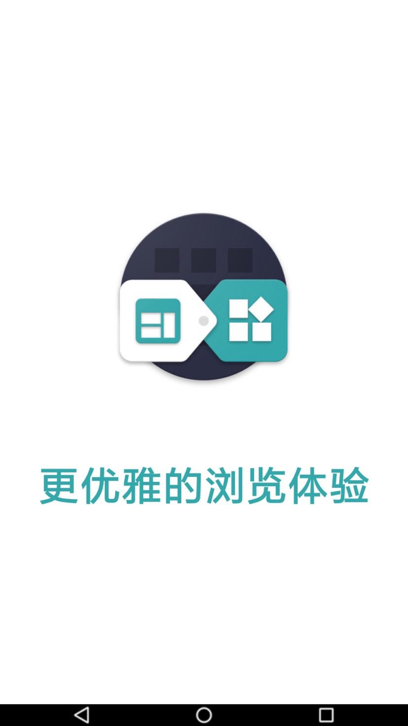 【资源分享】FA重制版v1.4.9 所有网页都是app