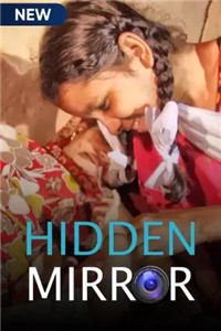 隐藏的镜子 2021 S01 Hindi