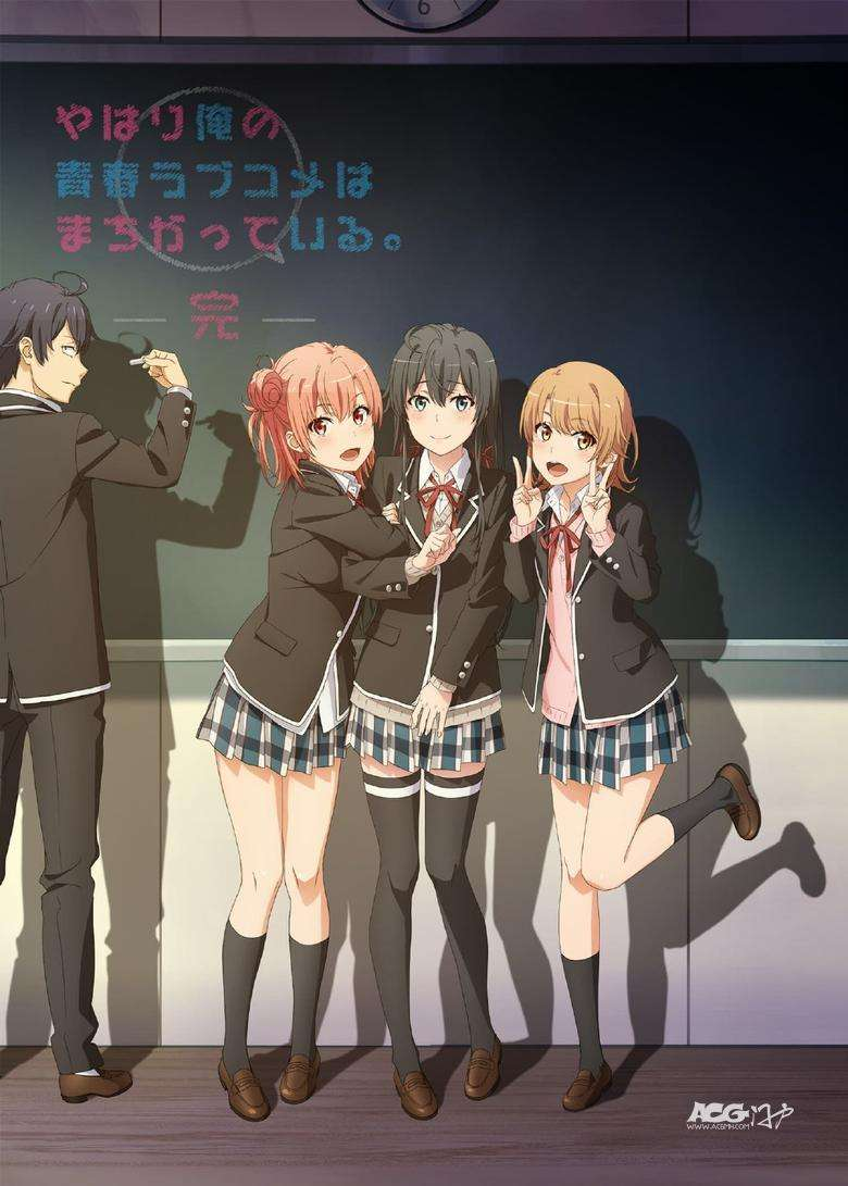 【资讯】《我的青春恋爱物语果然有问题 第三季 》2020年七月-小柚妹站