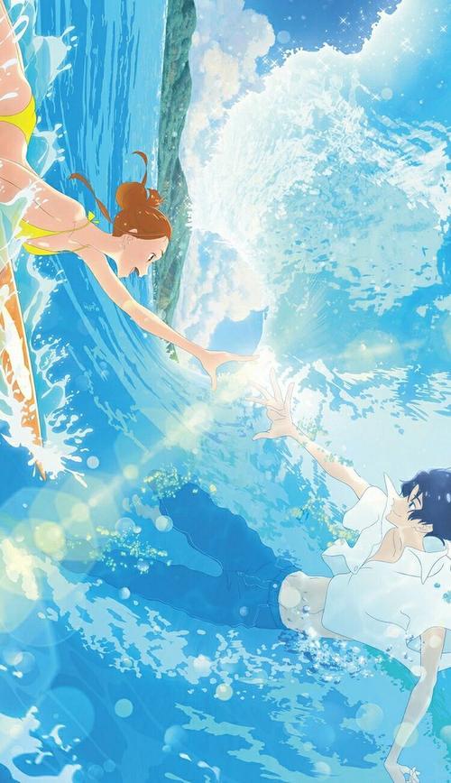 【动漫资源】若能与你共乘海浪之上(3月15)-小柚妹站