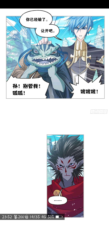 【漫画更新】《斗罗大陆高清漫画》724