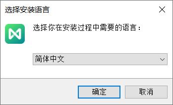 亿图思维导图软件_Edraw_mind中文版