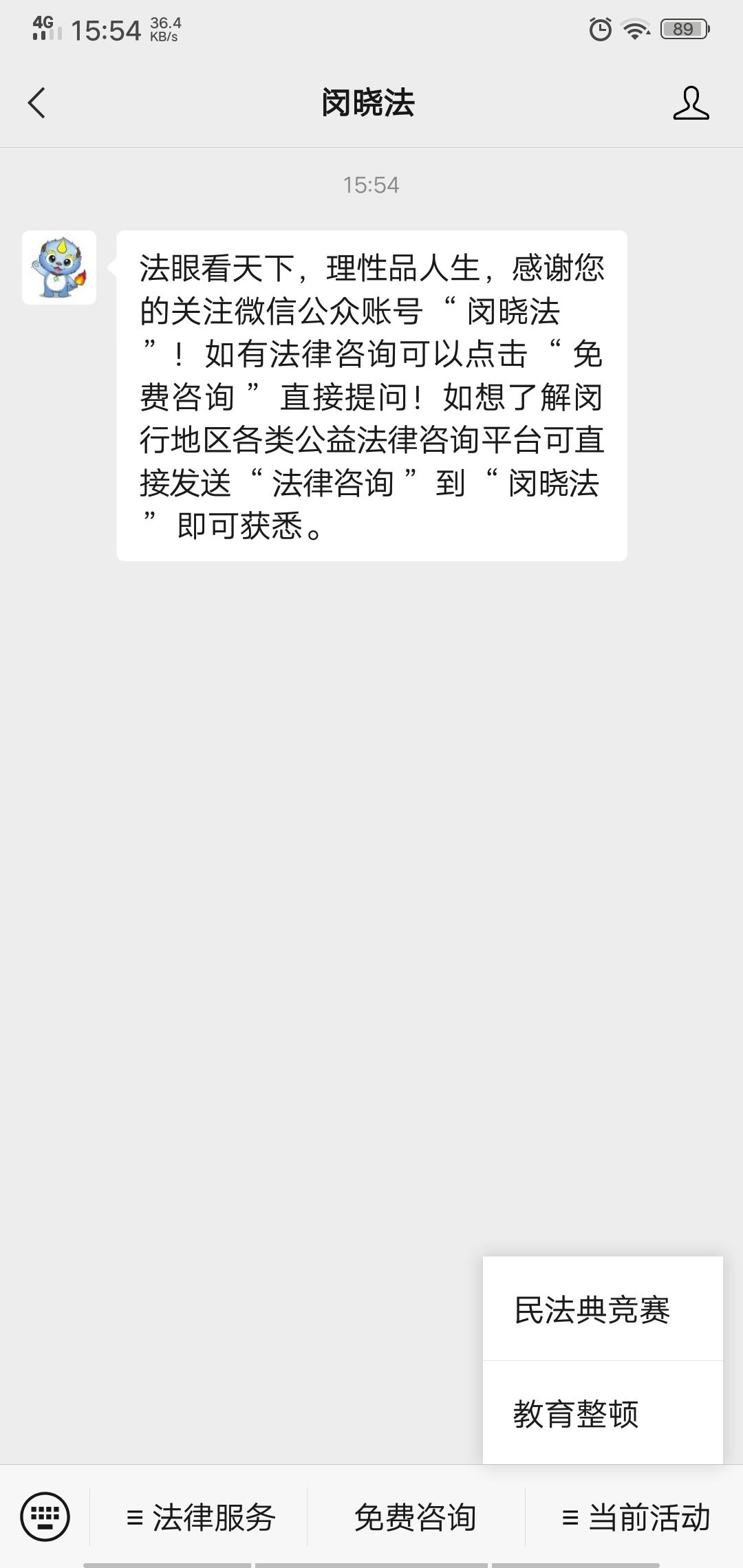 【现金红包】闵晓法抽红包