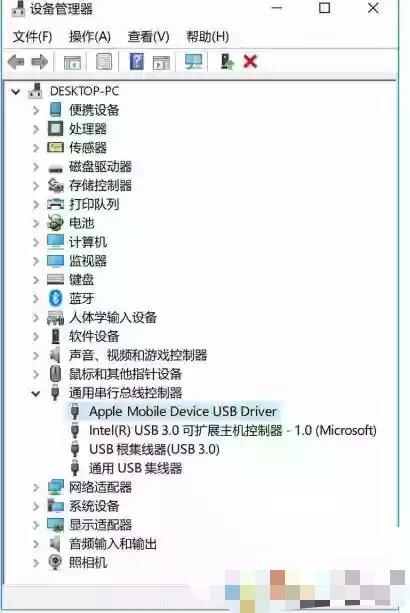 苹果不能连接电脑 解决方法