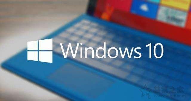 Windows快速启动模式、休眠模式和睡眠模式区别知识科普
