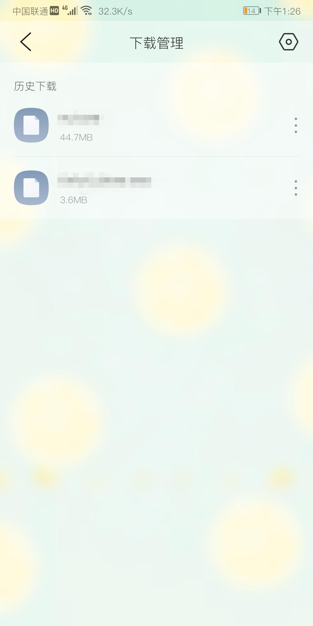 QQ浏览器10纯净去广告版