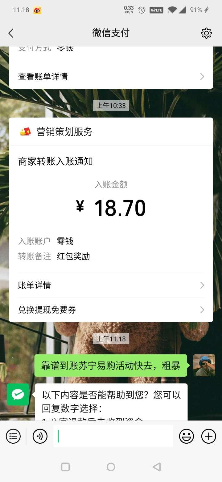 广州控股凡科必中18.7元,粗暴!!!