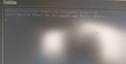 怎样给电脑设置开机密码?电脑开机密码设置方法