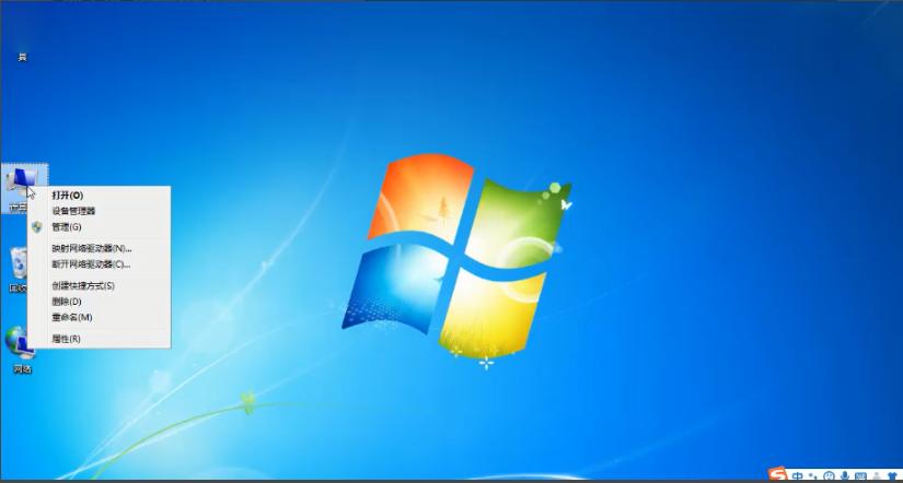 电脑怎么设置硬盘分区