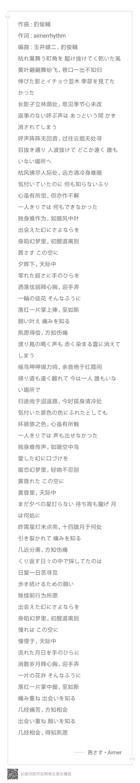 【音乐】夏目友人帐ed
