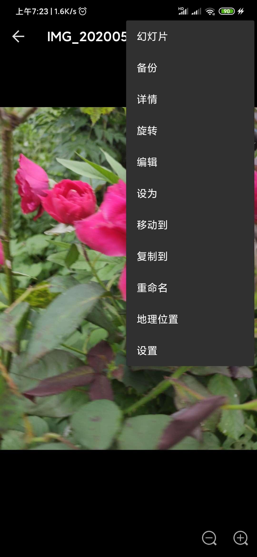 【资源分享】快图浏览V4.7.2-爱小助