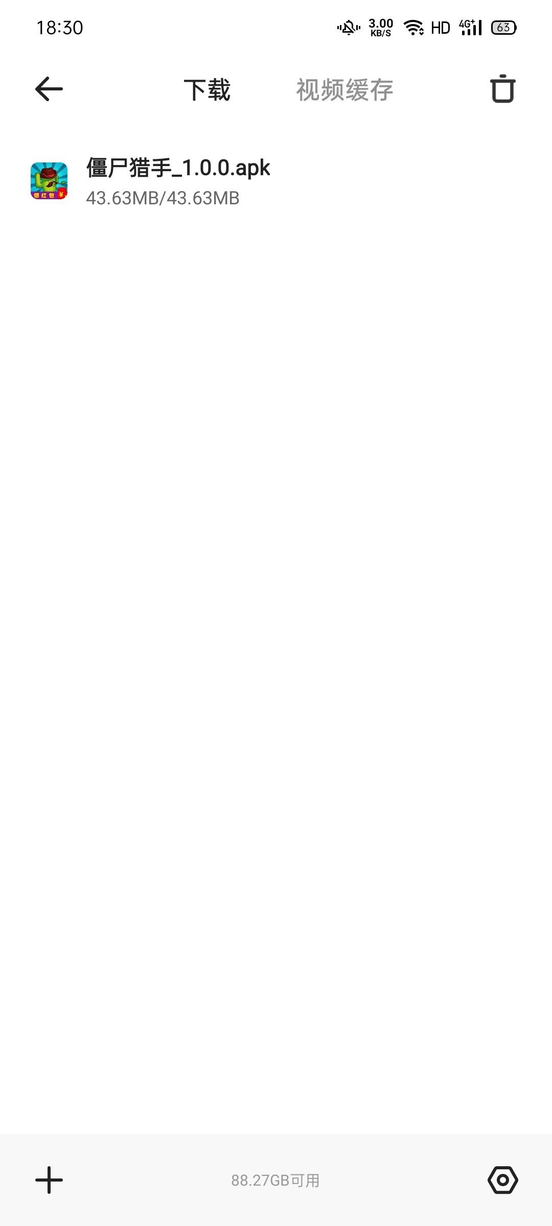 【现金红包】僵尸猎手合成3级植物提现0.3r