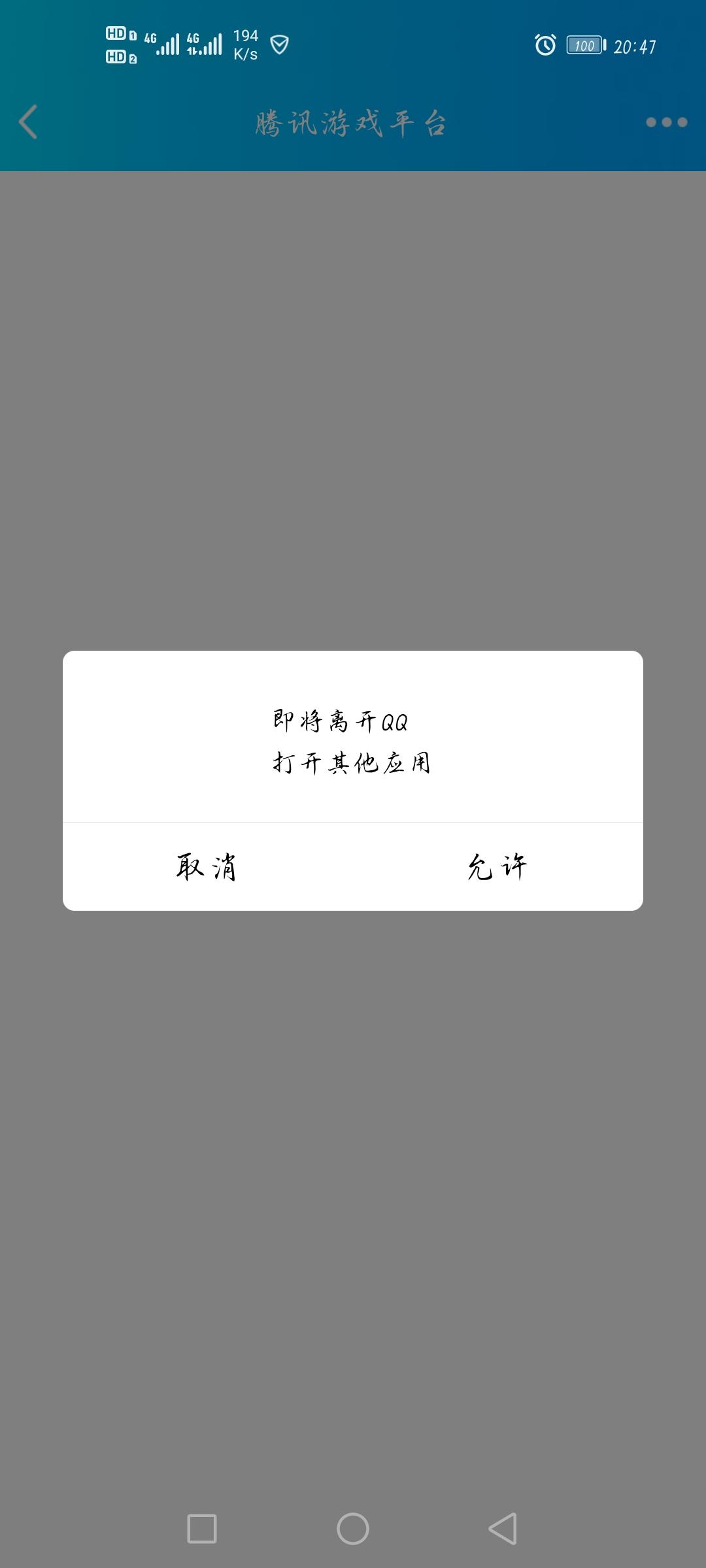 【虚拟物品】街霸WeGame拉人领30QB