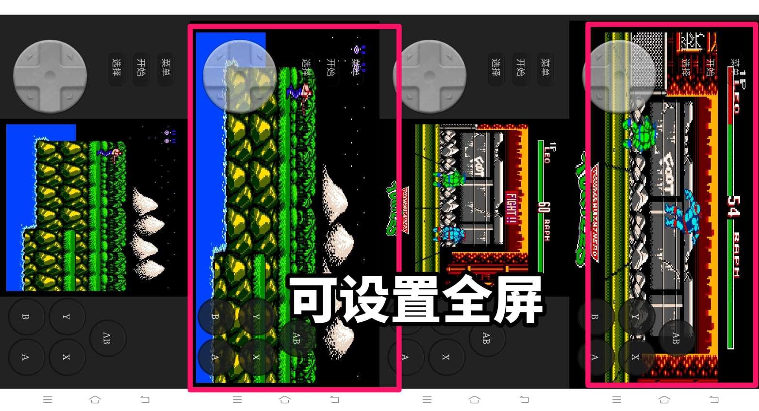 经典小游戏1.0v 快来下载体验一下,回忆回忆童年吧