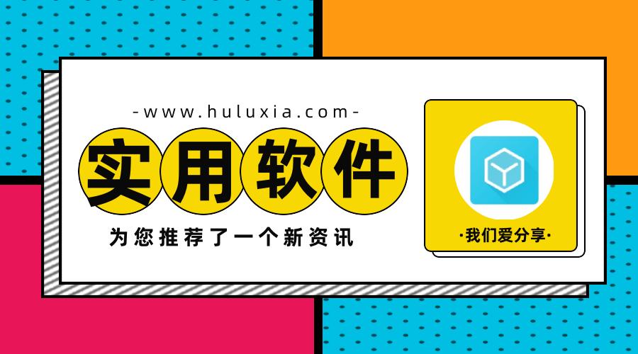QQ好友信息查看 v4.0