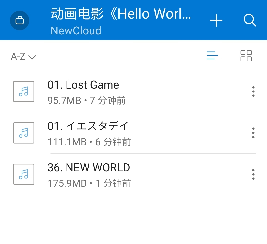【音】[Hi-Res] 动画电影《Hello World》原声带