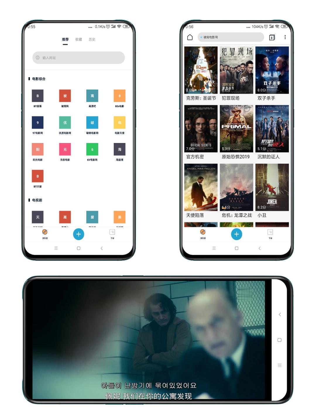 内置多个影视平台一键解析各种视频
