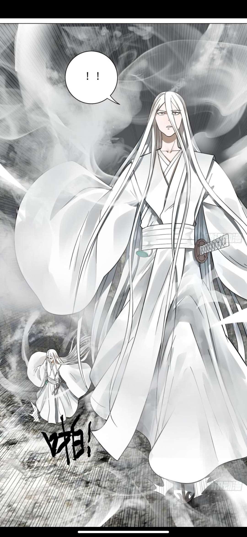 【漫画】炼气练了三千年,最新话开更
