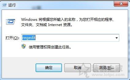 Win7系统屏蔽键盘上的Windows键方法
