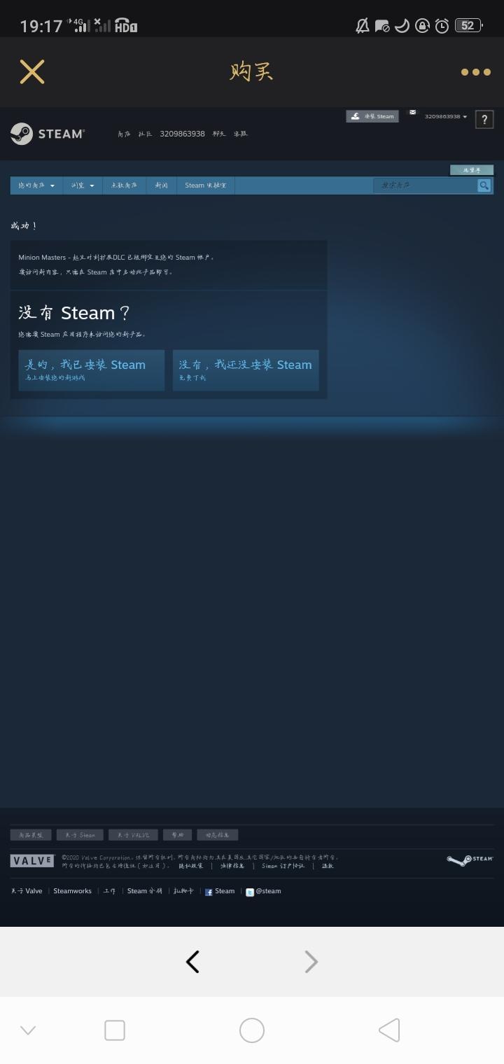 【虚拟物品】steam领Minion Masters-聚合资源网