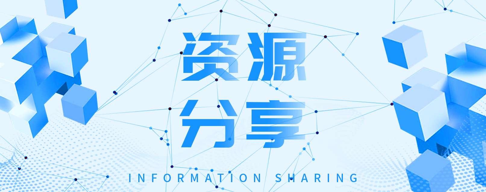 【资源分享】Logo设计(没有思路?我来帮你设计logo)